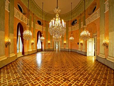 Дворец Аусперг – зал